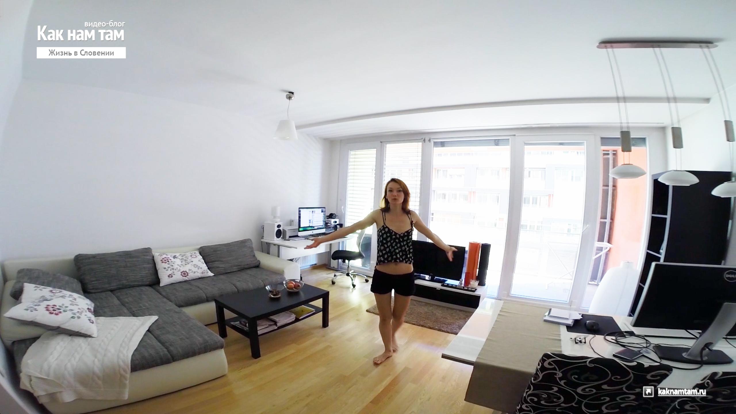 Квартира в Любляне