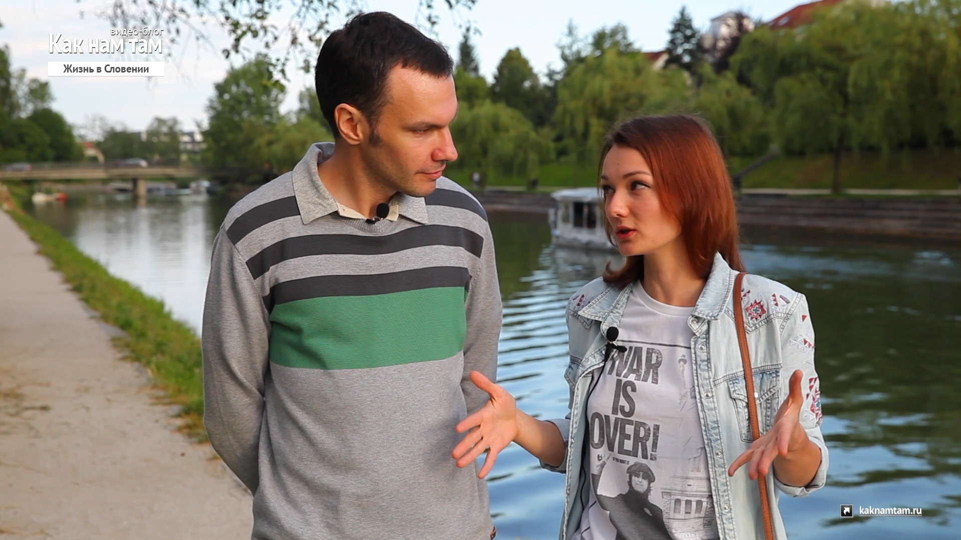 Жизнь в Словении отзыв