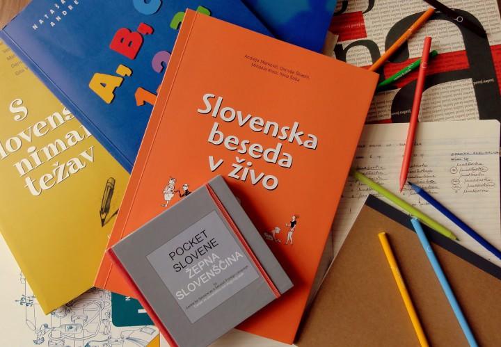 словенский язык